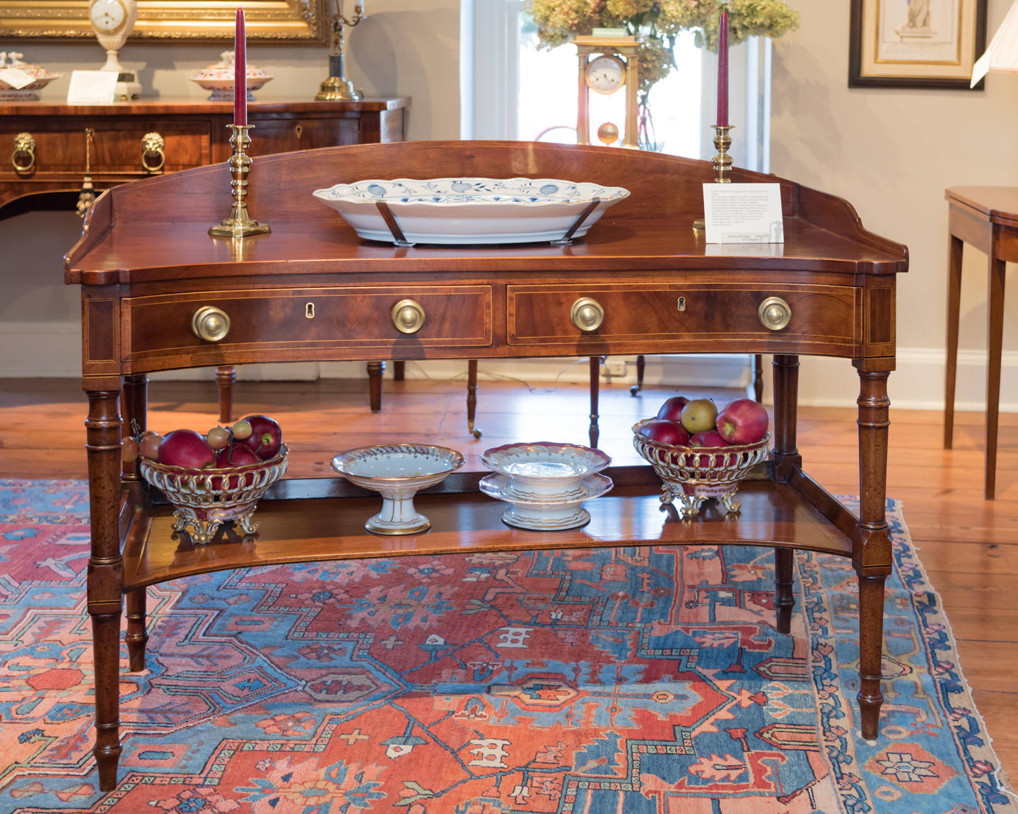 Mahogany serving table