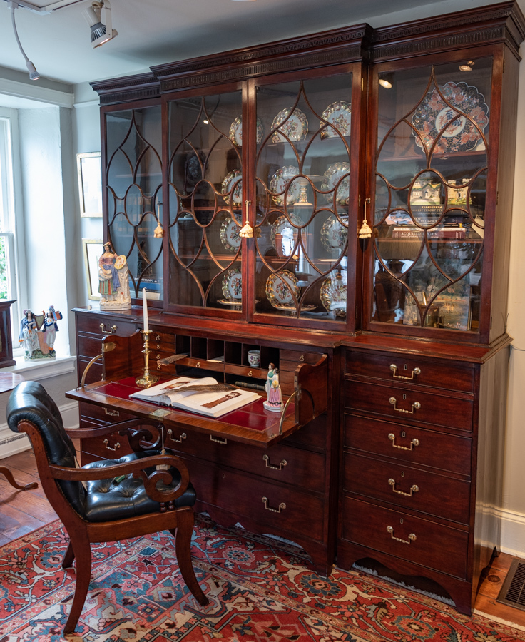 George III, Mahogany Breakfront In Seven Sections